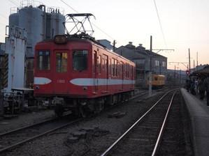 P2106259